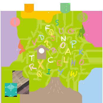 木のイラスト