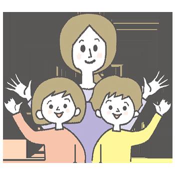子供と先生のイラスト